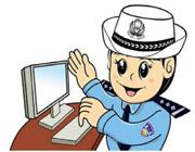 呼伦贝尔扎兰屯市公安局交警大队重要通知!