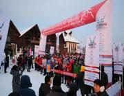 2017中国冷极圣诞冰雪马拉松将在呼伦贝尔根河市举行