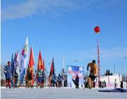 呼伦贝尔额尔古纳民族风情冰雪节系列活动即将开始