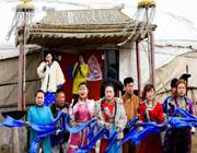 呼伦贝尔大草原蒙古族的特殊礼节