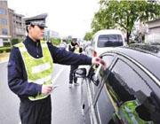 满洲里市公安局交警大队全面加强整治酒后驾驶违法行为