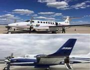 海拉尔至扎兰屯、鄂伦春通用航空运输往返航线开通