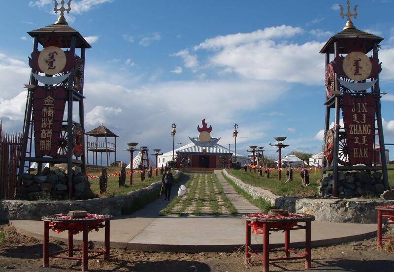 呼伦贝尔大草原之金帐汗蒙古部落