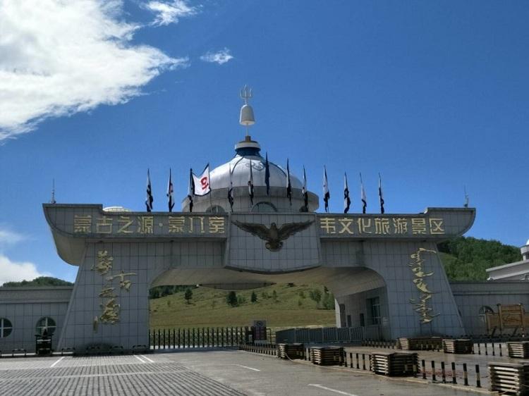 极富魅力的蒙古族发祥地蒙兀室韦