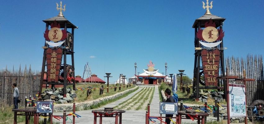 呼伦贝尔金帐汗蒙古部落景区