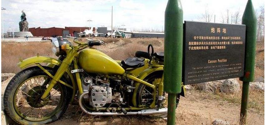 世界反法西斯战争纪念园