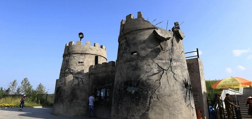 呼伦贝尔海拉尔世界反法西斯战争纪念园