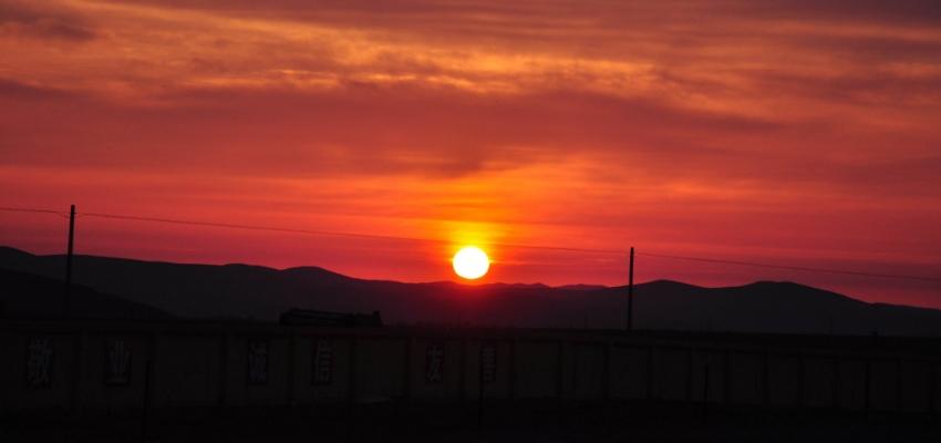 呼伦贝尔黑山头的日落