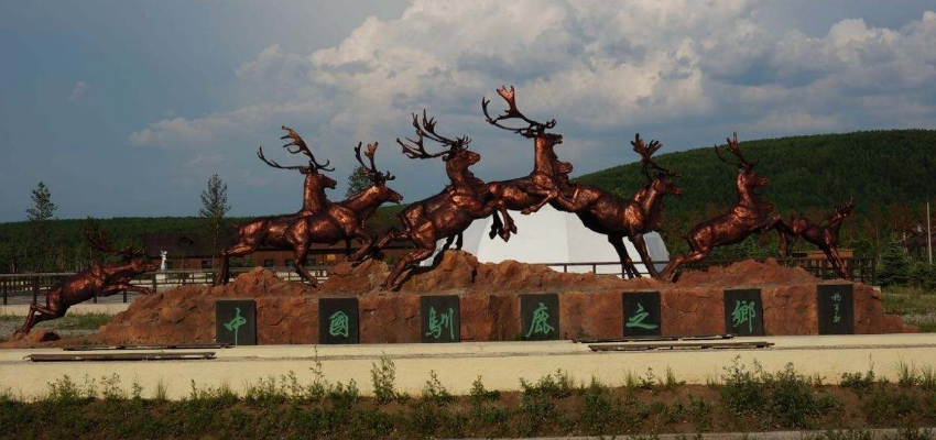 呼伦贝尔根河市敖鲁古雅使鹿部落景区雕塑
