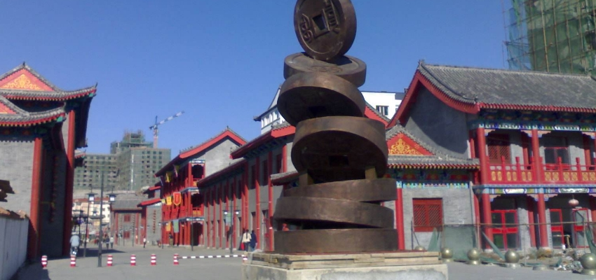海拉尔正阳街古城