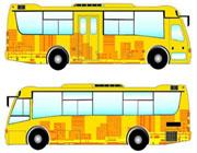 """牙克石""""上线""""24台新公交保障市民公共出行"""