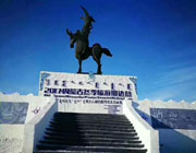 呼伦贝尔冬季旅游那达慕暨第十八届中国冰雪那达慕开幕