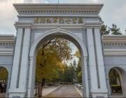 满洲里苏联红军烈士公园怎么样