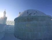 呼伦贝尔最牛蒙古包在额尔古纳野雪公园