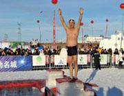 海拉尔冬泳运动员在国际冬泳赛获11块奖牌