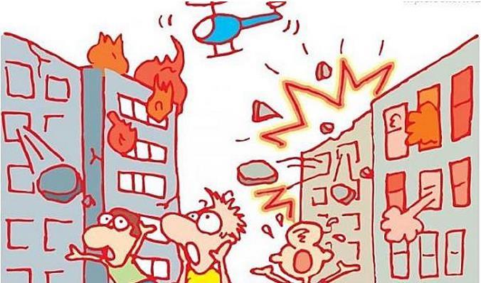 你可知道近日呼伦贝尔扎兰屯地震了?