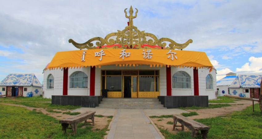 陈巴尔虎旗呼和诺尔旅游区 呼和诺尔草原旅游景区地址
