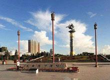 海拉尔成吉思汗广场巴彦额尔敦敖包和圣石山简介
