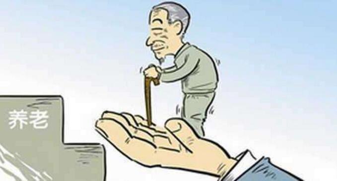 牙克石退休人员领取待遇资格认证通知