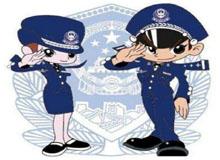 扎兰屯市公安局中和派出所开展校园周边治安秩序整治