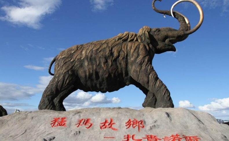 扎赉诺尔猛犸象广场