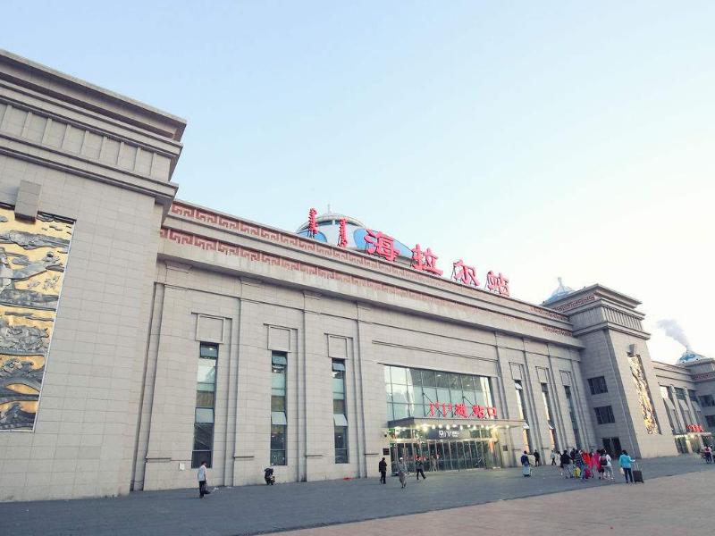 2018哈尔滨到呼伦贝尔大草原旅游出行方式及时间火车