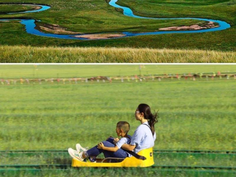 令人着迷的186彩带河名字的由来及美丽的风景截图