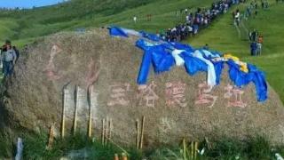 呼伦贝尔宝格德乌拉山举行祭山仪式祈求风调雨顺