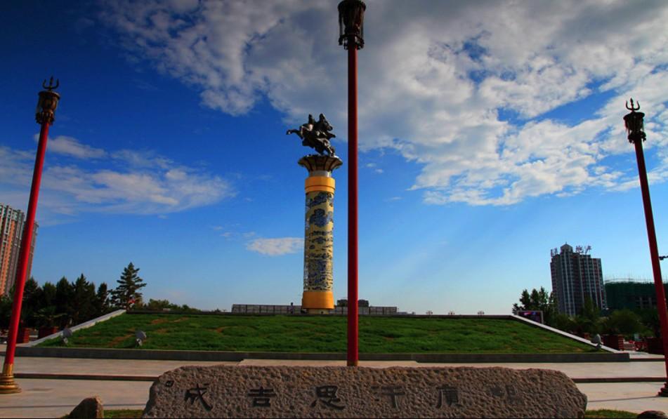 蒙古王尊享大草原南北线5日游成吉思汗广场