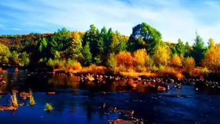 2018呼伦贝尔秋季旅游就去看这些风景