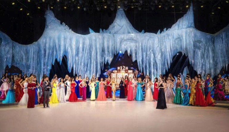 第15届中俄蒙美丽使者国际大赛