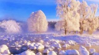 3天2晚冬季呼伦贝尔、冷极村旅游线路