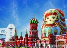 满洲里中俄边境旅游区介绍
