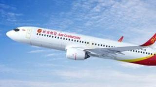 加格达奇-大连-上海航线正式开通情况