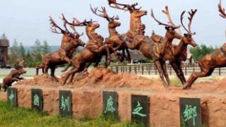 根河敖鲁古雅猎民乡入选中国民间文化艺术之乡