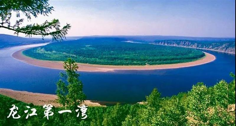 最全呼伦贝尔南北大环线11天旅游线路介绍