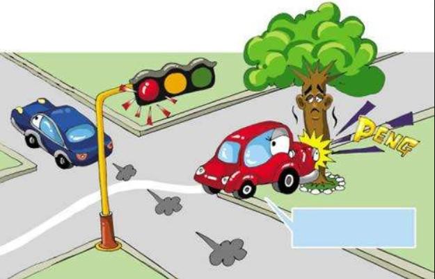 4月呼伦贝尔存在闯红灯违法行为车辆