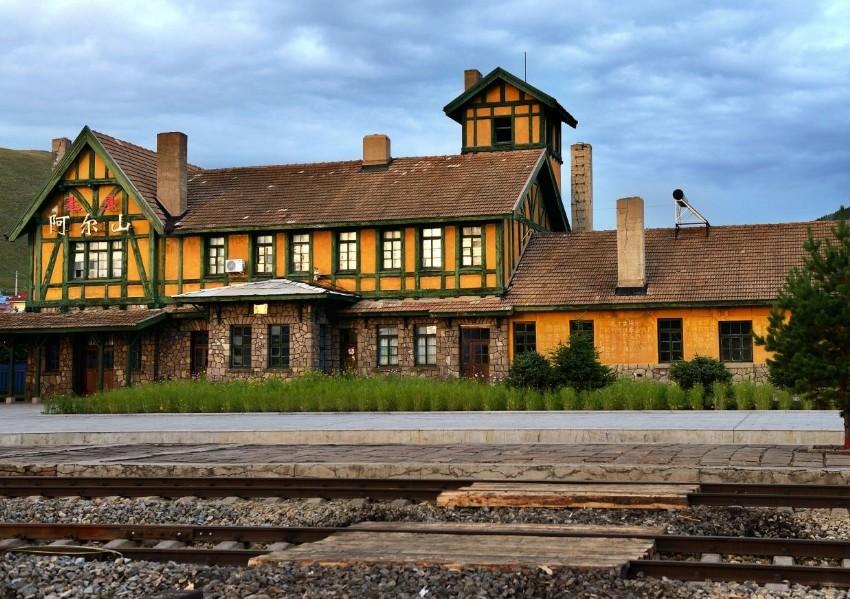 阿尔山火车站