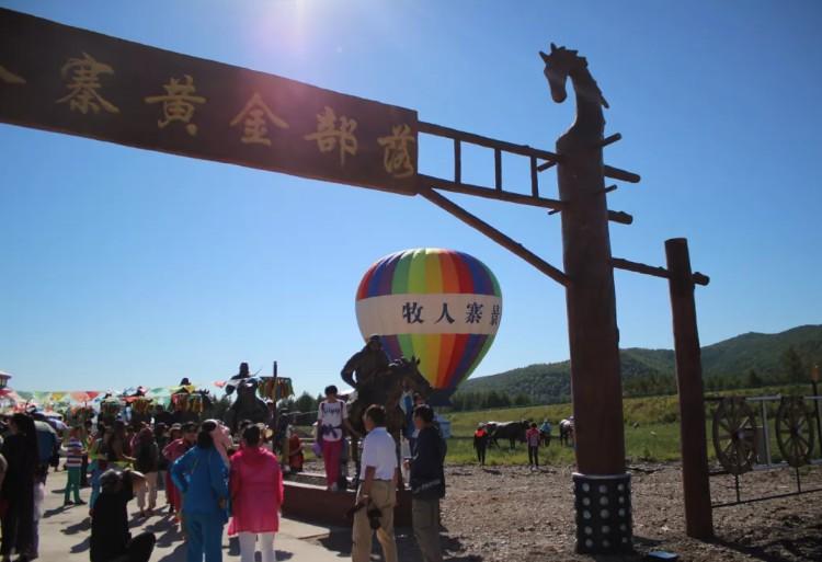 2019牧人寨旅游度假区热气球花