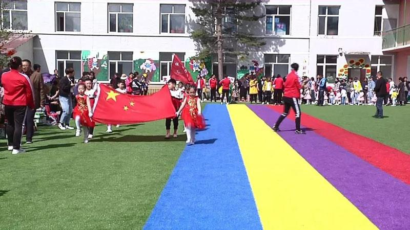 阿龙山幼儿园以形式多样的活动庆六一