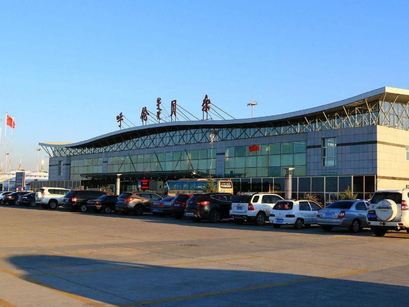 哈尔滨到呼伦贝尔大草原旅游多少公里?怎么去?