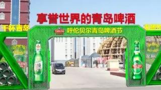 2019海拉尔文化旅游啤酒节时间及地点通知