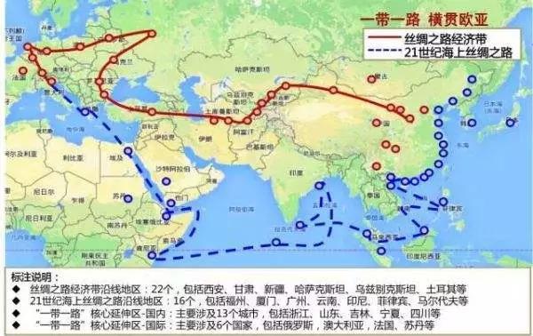 """""""一带一路""""第四届中俄蒙区域合作论坛在海拉尔举行情况"""