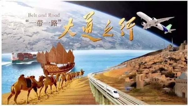 """""""一带一路""""第四届中俄蒙区域合作论坛在海拉尔举行图片"""