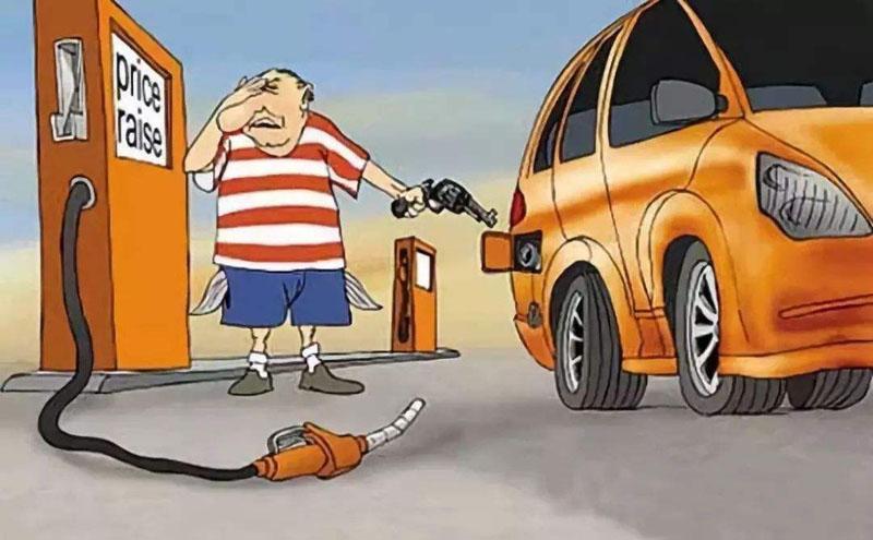 呼伦贝尔市成品油价格调整,7月1日起执行情况