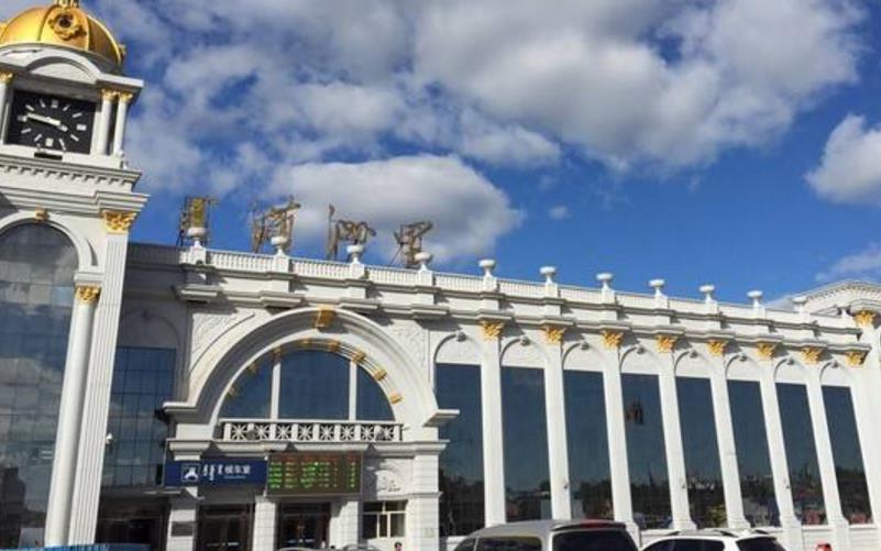 满洲里火车站新增锦州、赤峰方向两趟列车详情