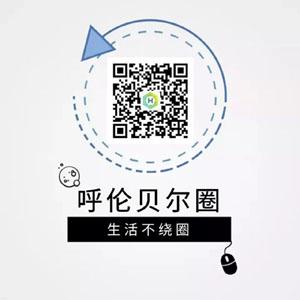 满洲里火车站新增锦州、赤峰方向两趟列车