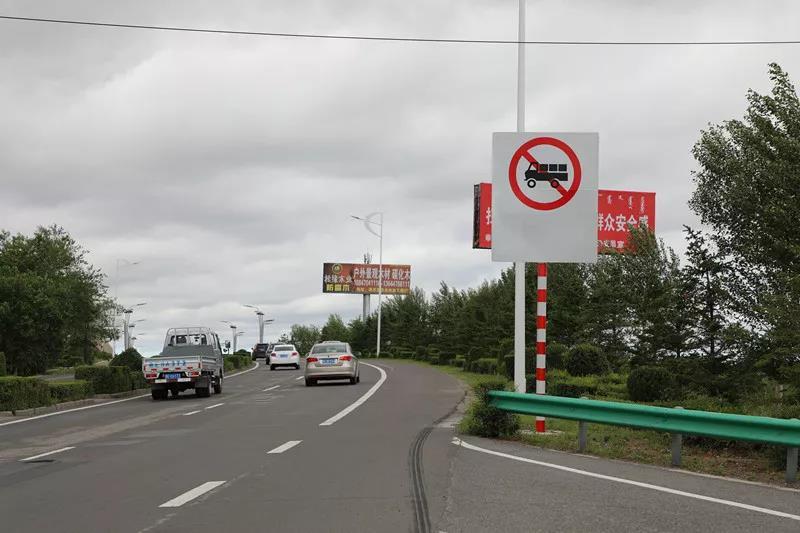 满洲里市东转盘路段交通标识牌变更情况