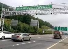 内蒙古撤销高速公路省界收费站项目启动