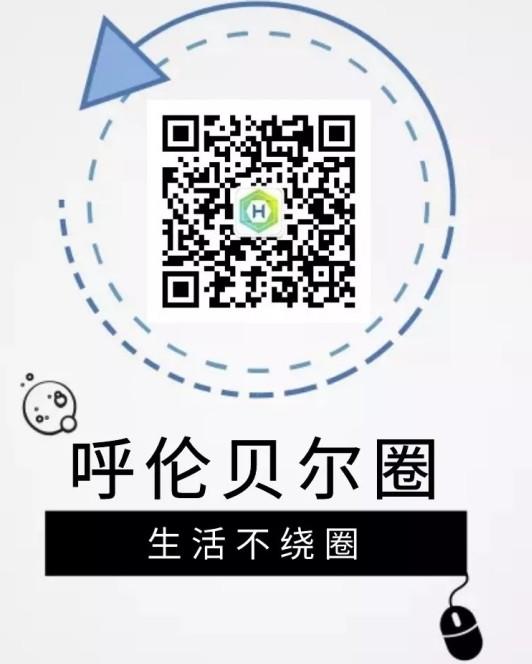 中国ETC服务免费送
